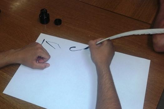 calligraphie 0